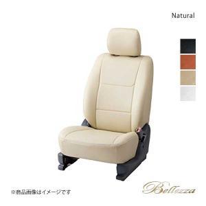Bellezza/ベレッツァ シートカバー ヴォクシー ZRR80G/ZRR85G ナチュラル アイボリー|syarakuin-shop