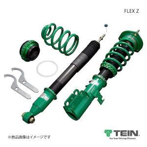 ■品番 VSN22-C1SS3 ■メーカー TEIN/テイン ■商品 車高調 ■製品名 FLEX Z...