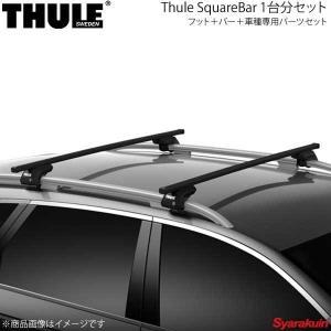 THULE ベースキャリア1台分SET ラピッドシステム+ウイングバーEVO 黒 LAND ROVE...
