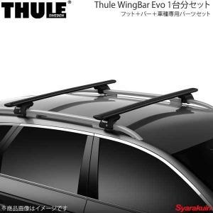 THULE ベースキャリア1台分セット ラピッドシステム+スクエアバー LAND ROVER DIS...