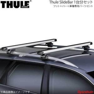 THULE ベースキャリア1台分SET ラピッドシステム+ウイングバーEVO LAND ROVER ...