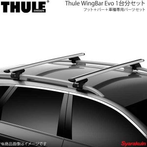 THULE ベースキャリア1台分セット ラピッドシステム+スライドバー LAND ROVER DIS...