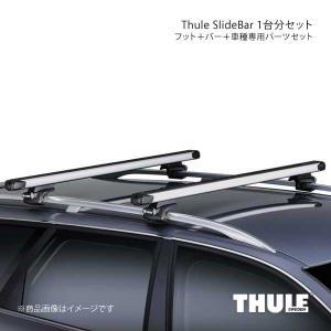THULE ベースキャリア1台分セット ウイングバーエッジ ブラック LAND ROVER DISC...