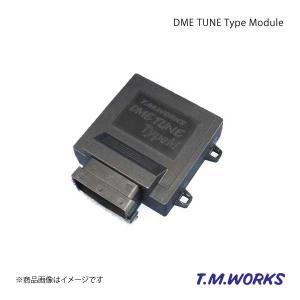 ■メーカー T.M.WORKS/ティーエムワークス ■商品名 DME TUNE Type M  ■自...