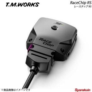 T.M.WORKS ティーエムワークス RaceChip S ディーゼル車用 MINI MINI C...