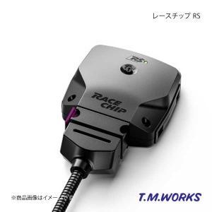 T.M.WORKS ティーエムワークス RaceChip RS ガソリン車用 MINI MINI C...