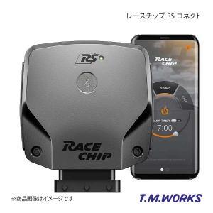 T.M.WORKS ティーエムワークス RaceChip RS Connect ディーゼル車用 MI...