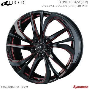 LEONIS TE/レオニスTE ホンダ ステップワゴン RK1/RK2/RK5/RK6  アルミホイール 4本 【17×6.5J 5-114.3 INSET53 BK/SC(RED)】|syarakuin-shop