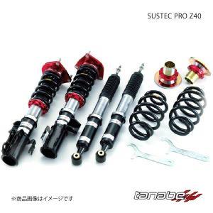 TANABE 車高調 SUSTEC PRO Z40 ノア・ヴォクシー AZR60G タナベ 車高調