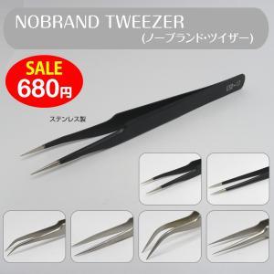 【まつげ エクステ ◆ノーブランド・ツイザー◆】  まつ毛が折れにくく、プロも愛用。