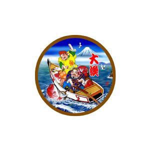 ステッカー O02 大漁 135φ(発送グループ:B)|syarunet