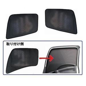 トラック用網戸 ECOネット(左右2枚セット) UDクオン (590218)|syarunet