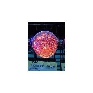LEDバスマーカーランプ 流星マーカーランプ 24v レッド(発送グループ:B)|syarunet