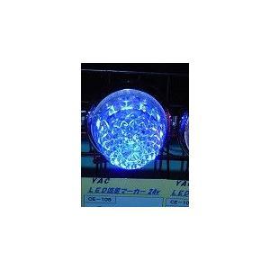 LEDバスマーカーランプ 流星マーカーランプ 24v ブルー(発送グループ:B)|syarunet