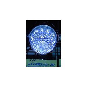 LEDバスマーカーランプ 流星マーカーランプ 24v ホワイト(発送グループ:B)|syarunet