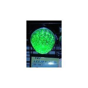 LEDバスマーカーランプ 流星マーカーランプ 24v グリーン(発送グループ:B)|syarunet