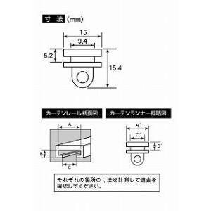 寝具・トラック用カーテン部品 純正タイプカーテンランナー いすゞ用(発送グループ:B)|syarunet