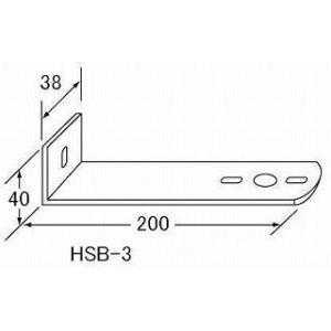 ステー HSB-3 バスマーカーステー(発送グループ:B)|syarunet