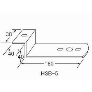 ステー HSB-5 バスマーカーステー(発送グループ:B)|syarunet
