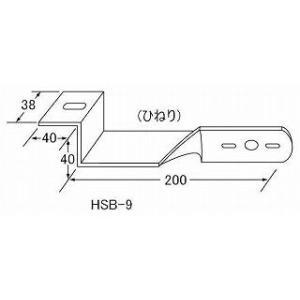 ステー HSB-9 バスマーカーステー(発送グループ:B)|syarunet