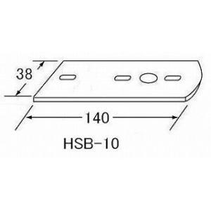 ステー HSB-10 バスマーカーステー(発送グループ:B)|syarunet