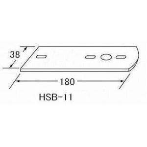 ステー HSB-11 バスマーカーステー(発送グループ:B)|syarunet