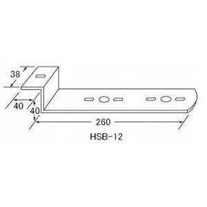 ステー HSB-12 バスマーカーステー(発送グループ:B)|syarunet