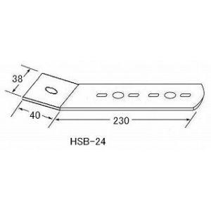 ステー HSB-24 バスマーカーステー(発送グループ:B)|syarunet