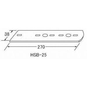 ステー HSB-25 バスマーカーステー(発送グループ:B)|syarunet