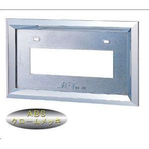 20mm角ABSナンバー枠 中型 (501162)(発送グループ:B)|syarunet
