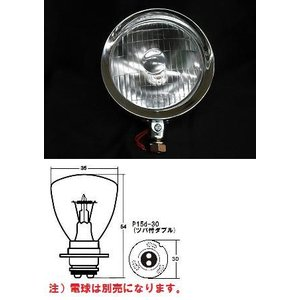 5 1/2フォグランプ 白 (電球別売) DS−0098(発送グループ:B) syarunet