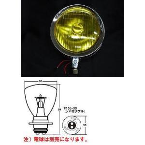5 1/2フォグランプ 黄 (電球別売) DS−0099(発送グループ:B) syarunet