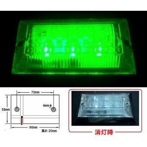 LED3 ハイパワーフラットマーカーランプ ネオ 24v グリーン (534503)|syarunet