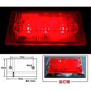 LED3 ハイパワーフラットマーカーランプ ネオ 24v レッドレンズ/レッド (534516)|syarunet