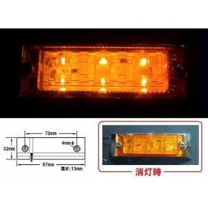 LED6 ウルトラフラットマーカーランプ 24v アンバーレンズ/アンバー (534592)|syarunet