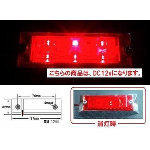 LED6 ウルトラフラットマーカーランプ 12v レッドレンズ/レッド (534616)|syarunet