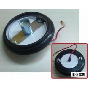 IKK防水型マーカーランプ レフレクターAssy(土台・ゴムリング) syarunet