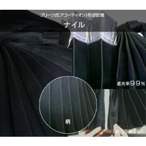 寝具・トラック用カーテン (国産)ナイル仮眠カーテン(ラウンドカーテン)色:ブラック 2枚入り(発送グループ:S)|syarunet
