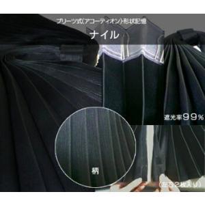 寝具・トラック用カーテン (国産)ナイル(リアカーテン)色:ブラック・2枚入り(発送グループ:S)|syarunet