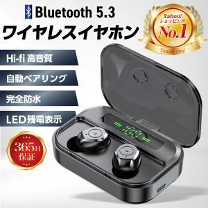 ワイヤレスイヤホン Bluetooth イヤホン Bluetooth5.0  iPhone andr...
