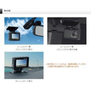ドライブレコーダー 日本製 コムテック HDR...の詳細画像2