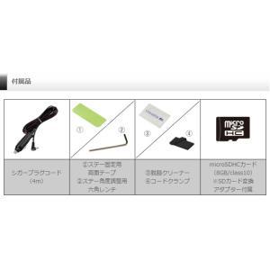 ドライブレコーダー 日本製 コムテック HDR...の詳細画像3