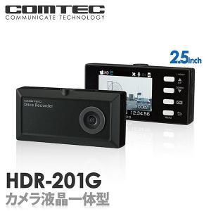 ドライブレコーダー HDR-201G COMTEC(コムテック)安心の日本製 ノイズ対策済み LED信号機対応 GPS搭載ドライブレコーダー|syatihoko