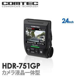 2018年6月発売の新商品 COMTEC HDR-751GP フルHD高画質 HDR/WDR機能搭載...