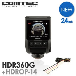 TVCM ドライブレコーダー 360度 コムテック HDR360G+HDROP-14 前後左右 日本製 3年保証 常時 衝撃録画 GPS搭載 駐車監視対応 2.4インチ液晶|syatihoko