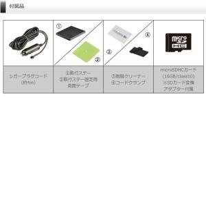 TVCM ドライブレコーダー 360度 コムテック HDR360G 前後左右 日本製 3年保証 常時 衝撃録画 GPS搭載 駐車監視対応 2.4インチ液晶|syatihoko|04