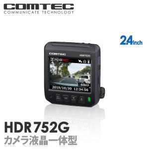 2019年8月発売の新商品 COMTEC コムテック HDR752G フルHDで高画質 HDR/WD...