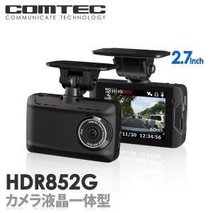 2018年11月発売の新商品 COMTEC コムテック HDR852G フルHDで高画質 HDR/W...