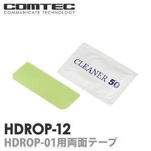 《対応機種》 HDR-101 HDR-201G HDR-102 HDR-202G HDR-151H ...