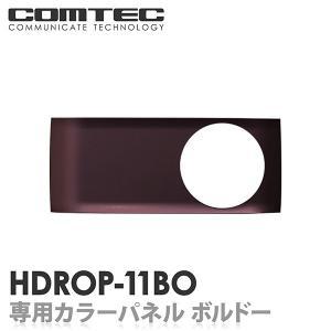 HDROP-11BO HDR-352GHP/352GH/35...